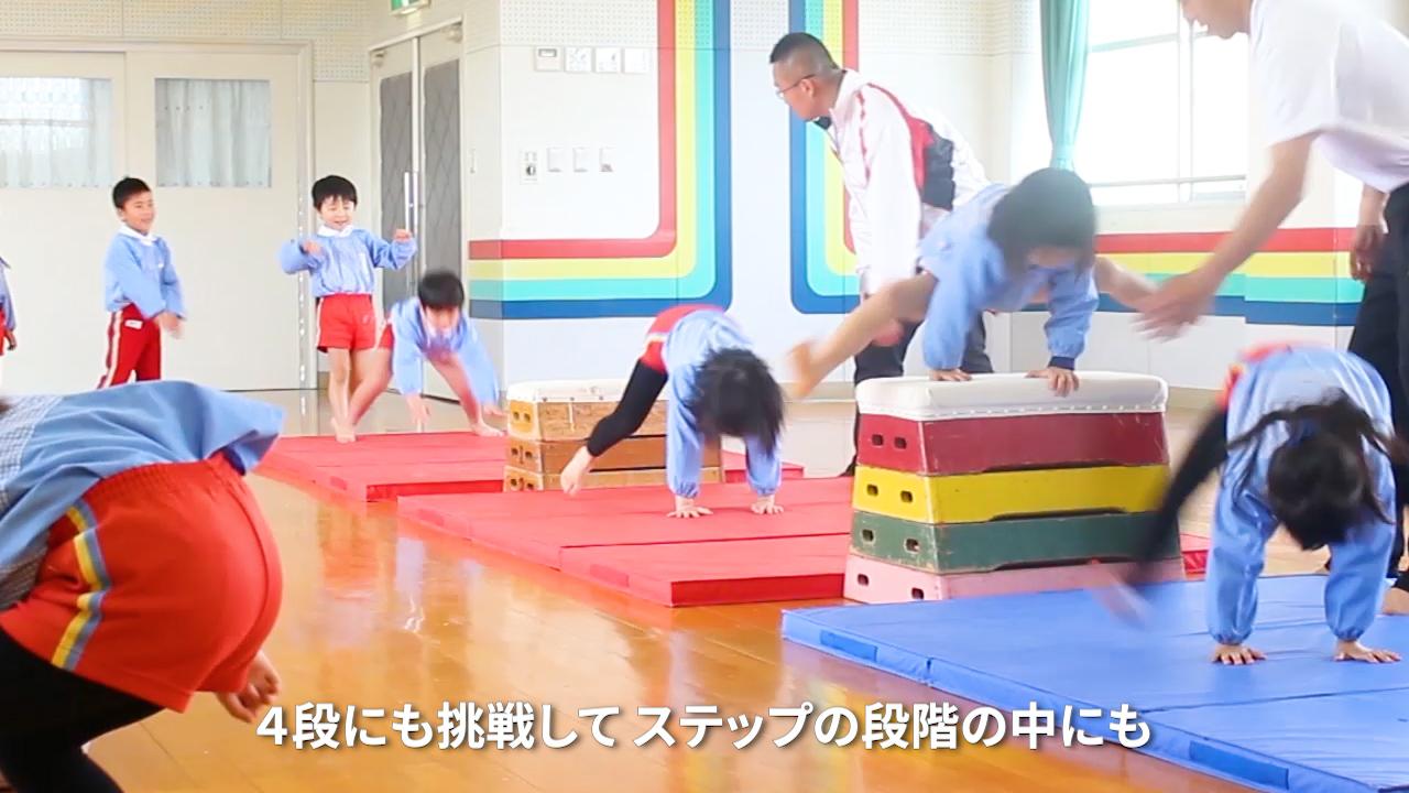 [STEP]跳び越し