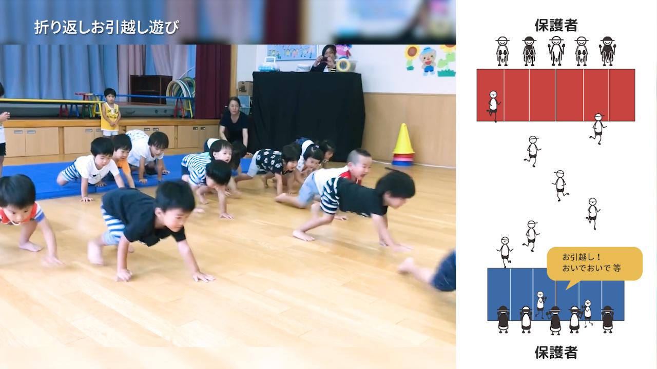 日常の遊びを親子競技にアレンジしよう(1.2歳児)