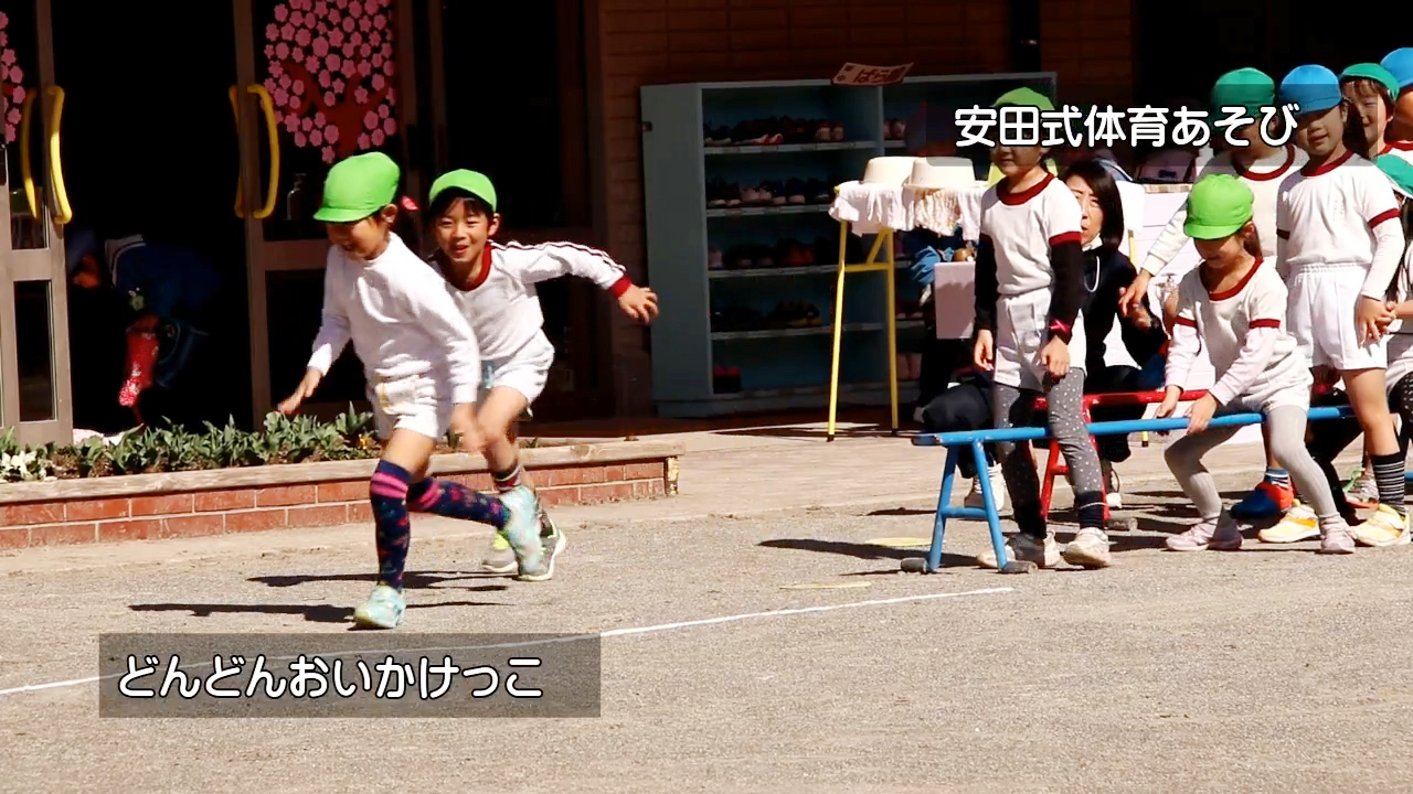 【投稿動画】松ヶ丘幼稚園#安田式体育遊び
